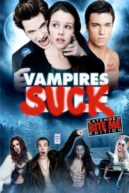 Vampires Suck (2010) สะกิดต่อมขำ ยำแวมไพร์