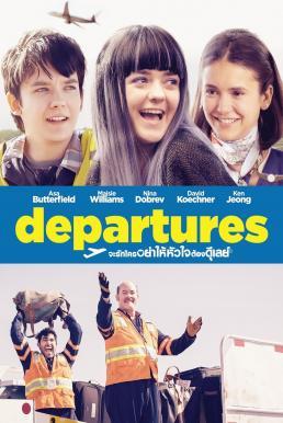 Departures (Then Came You) จะรักใครอย่าให้หัวใจต้องดีเลย์