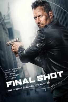 Final Shot (Silencer) (2018)