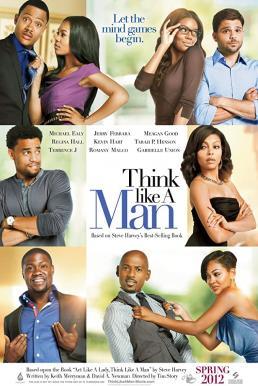 Think Like a Man (2012) สงครามสยบหัวใจนายตัวดี 1