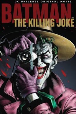 Batman The Killing Joke (2016) แบทแมน ตอน โจ๊กเกอร์ ตลกอำมหิต