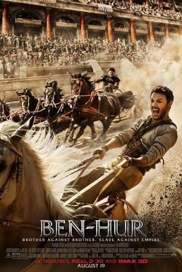 Ben Hur (2016) เบน เฮอร์