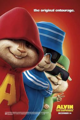 Alvin and the Chipmunks (2007) แอลวินกับสหายชิพมังค์จอมซน