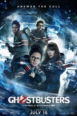 Ghostbusters (2016) บริษัทกำจัดผี 3