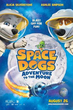 Space dogs Adventure to the Moon (2014) สเปซด็อก 2 น้องหมาตะลุยดวงจันทร์