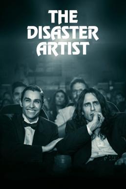 The Disaster Artist (2017) หนังสุดกาก ศิลปินสุดเพี้ยน