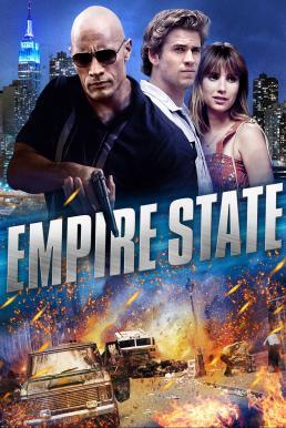 Empire State (2013) แผนปล้นคนระห่ำ