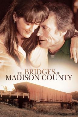 The Bridges of Madison County (1995) สะพานรัก สะพานอดีต