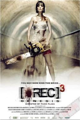 Rec 3 Genesis (2012) งานสยอง ฉลองเลือด