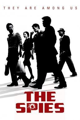 The Spies (Ganchub) (2012) เดอะสปาย… สายลับภารกิจสังหาร