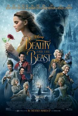 Beauty and the Beast (2017) โฉมงามกับเจ้าชายอสูร