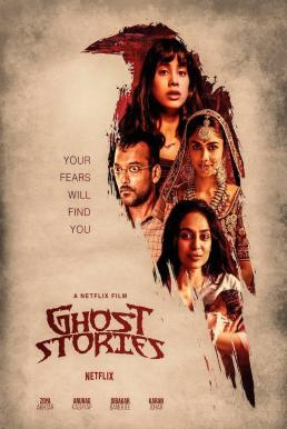 Ghost Stories (2020) เรื่องผี เรื่องวิญญาณ