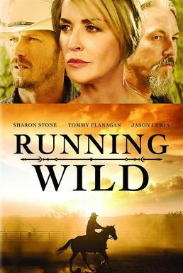Running Wild (2017) รันนิ่งไวล์ด กฎหมายคือกระสุน