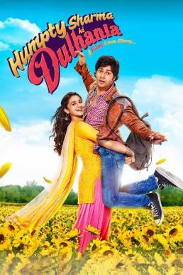 Humpty Sharma Ki Dulhania (2014) เจ้าสาววุ่นวายของนายฮัมพ์ตี้ ชาร์มา