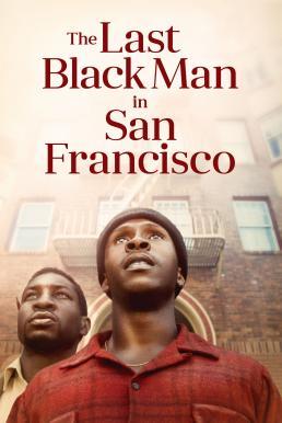 The Last Black Man in San Francisco (2019) ชายผิวดำคนสุดท้ายในซานฟรานซิสโก