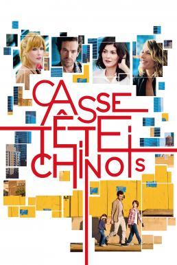 Chinese Puzzle (Casse-tête chinois) (2013) จิ๊กซอว์ต่อรักให้ลงล็อค
