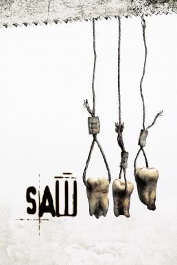 Saw 3 (2006) ซอว์ ภาค 3 เกมตัดต่อตาย