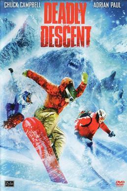 Deadly Descent (Abominable Snowman) (2013) อสูรโหดมนุษย์หิมะ