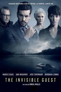 The Invisible Guest (Contratiempo)  (2016) แขกไม่ได้รับเชิญ
