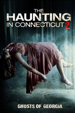 The Haunting in Connecticut 2 Ghosts of Georgia (2013) คฤหาสน์…ช็อค 2