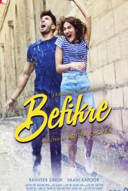 Befikre (2016) ถ้าหัวใจมีรัก