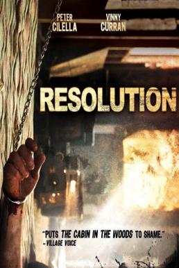 Resolution (2012)