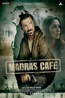 Madras Cafe (2013) ผ่าแผนสังหารคานธี