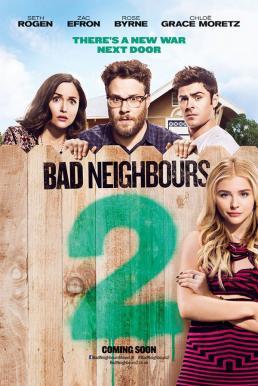 Neighbors 2 Sorority Rising (2016) เพื่อนบ้านมหา(บรร)ลัย 2