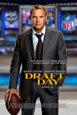 Draft Day (2014) เกมกู้เกียรติคนชนคน