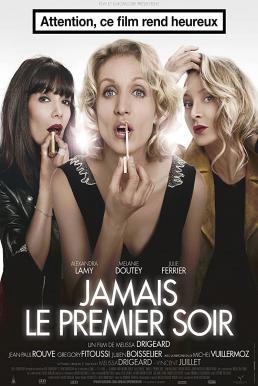 Jamais le premier soir (I Did it Again) (2014) ใครว่าผู้หญิงเข้าใจยาก