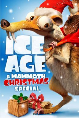 Ice Age A Mammoth Christmas (2011) ไอซ์เอจ คริสต์มาสมหาสนุกยุคน้ำแข็ง