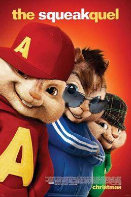 Alvin and the Chipmunks 2 The Squeakquel (2009) อัลวินกับสหายชิพมังค์จอมซน