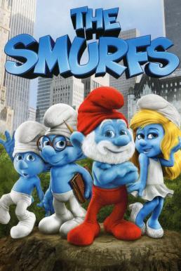 The Smurfs (2011) เสมิร์ฟ