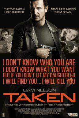 Taken (2008) สู้ไม่รู้จักตาย