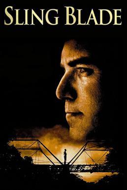 Sling Blade (1996) สลิง เบลด