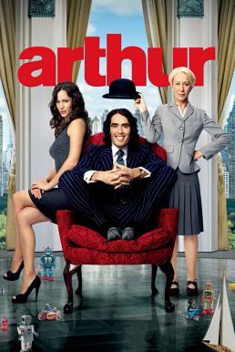 Arthur (2011) อาเธอร์ เศรษฐีเพลย์บวมส์