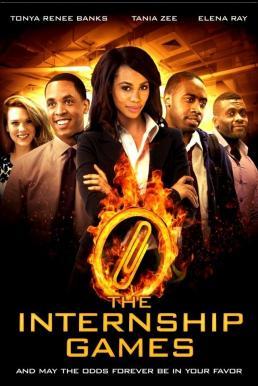 The Internship Games (2015) เกมล่าเกม
