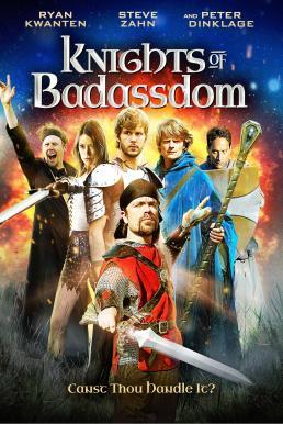 Knights of Badassdom (2013) อัศวินสุดเพี้ยน เกรียนกู้โลก