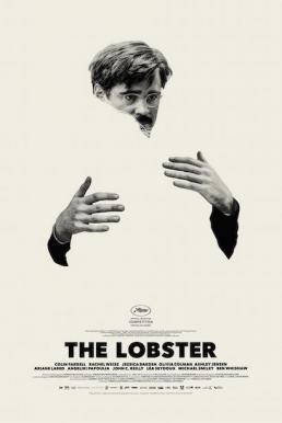 The Lobster (2015) โสดเหงาเป็นล็อบสเตอร์