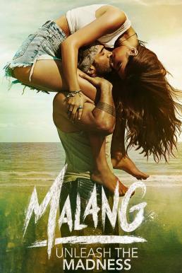 Malang (2020) บ้า ล่า ระห่ำ