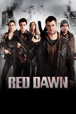 Red Dawn (2012) หน่วยรบพันธุ์สายฟ้า