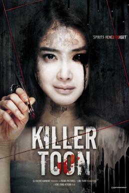 Killer Toon (Deo web-toon: Ye-go sal-in) (2013) คลั่ง/เขียน/ฆ่า
