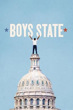 Boys State (2020) บอยส์สเตท