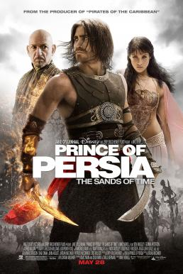 Prince of Persia: The Sands of Time (2010) เจ้าชายแห่งเปอร์เซีย
