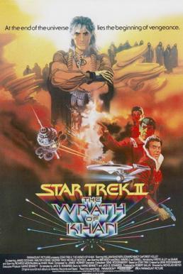 Star Trek 2 The Wrath Of Khan (1982) สตาร์ เทรค 2 ศึกสลัดอวกาศ