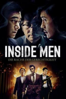 Inside Men (2015) การเมืองเฉือนคม