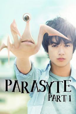 Parasyte Part 1 (Kiseijuu) (2014) ปรสิต เพื่อนรักเขมือบโลก