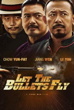 Let the Bullets Fly (Rang zi dan fei) (2010) คนท้าใหญ่