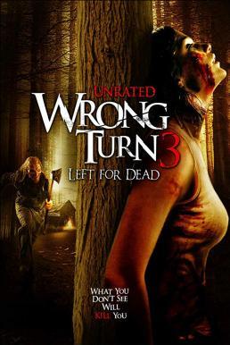 Wrong Turn 3 Left for Dead (2009) หวีดเขมือบคน ภาค 3
