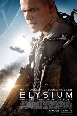Elysium (2013) เอลลิเซี่ยม ปลดแอกโลกอนาคต